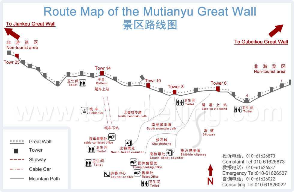 Grande Muraille De Chine Secteur De Mutianyu Trait De Fraction